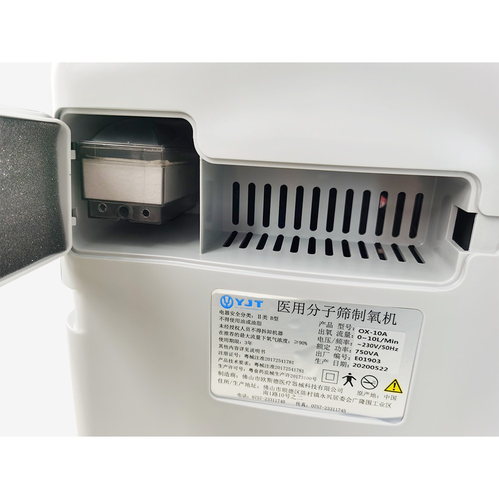Mua nhà máy Trung Quốc chăm sóc sức khỏe hộ gia đình thiết bị y tế 10L 5L tạo khí oxy,nhà máy Trung Quốc chăm sóc sức khỏe hộ gia đình thiết bị y tế 10L 5L tạo khí oxy Giá ,nhà máy Trung Quốc chăm sóc sức khỏe hộ gia đình thiết bị y tế 10L 5L tạo khí oxy Brands,nhà máy Trung Quốc chăm sóc sức khỏe hộ gia đình thiết bị y tế 10L 5L tạo khí oxy Nhà sản xuất,nhà máy Trung Quốc chăm sóc sức khỏe hộ gia đình thiết bị y tế 10L 5L tạo khí oxy Quotes,nhà máy Trung Quốc chăm sóc sức khỏe hộ gia đình thiết bị y tế 10L 5L tạo khí oxy Công ty