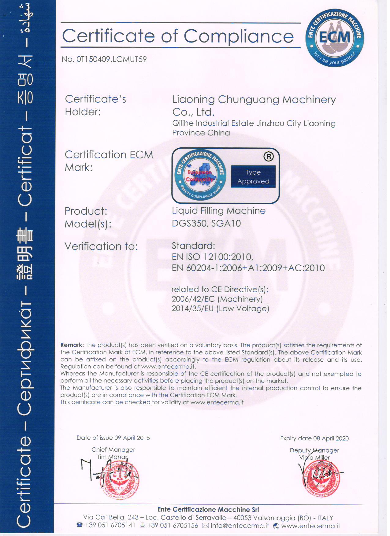 CE-Zertifizierung-Liquid Füllmaschine