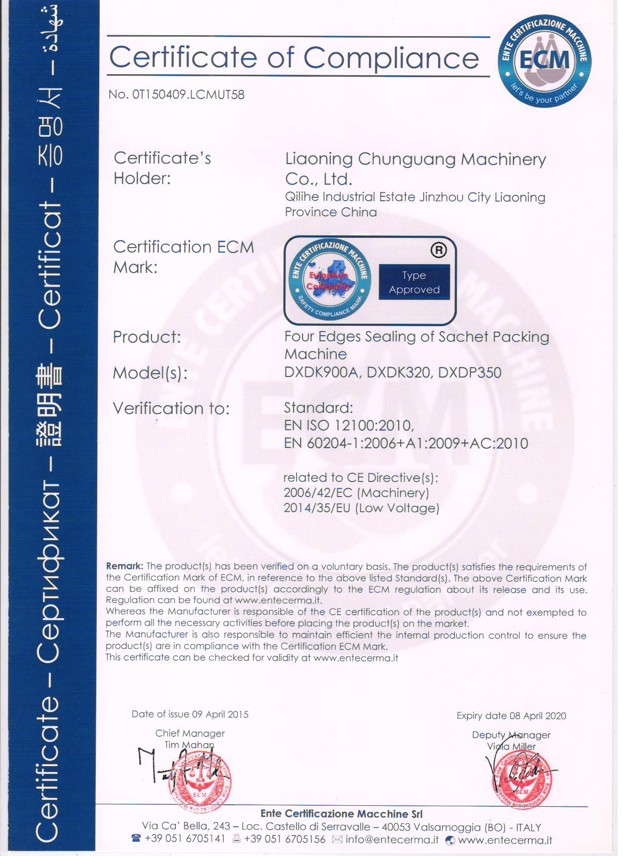CE-Zertifizierung - Vierkantversiegelung der Sachet-Verpackungsmaschine