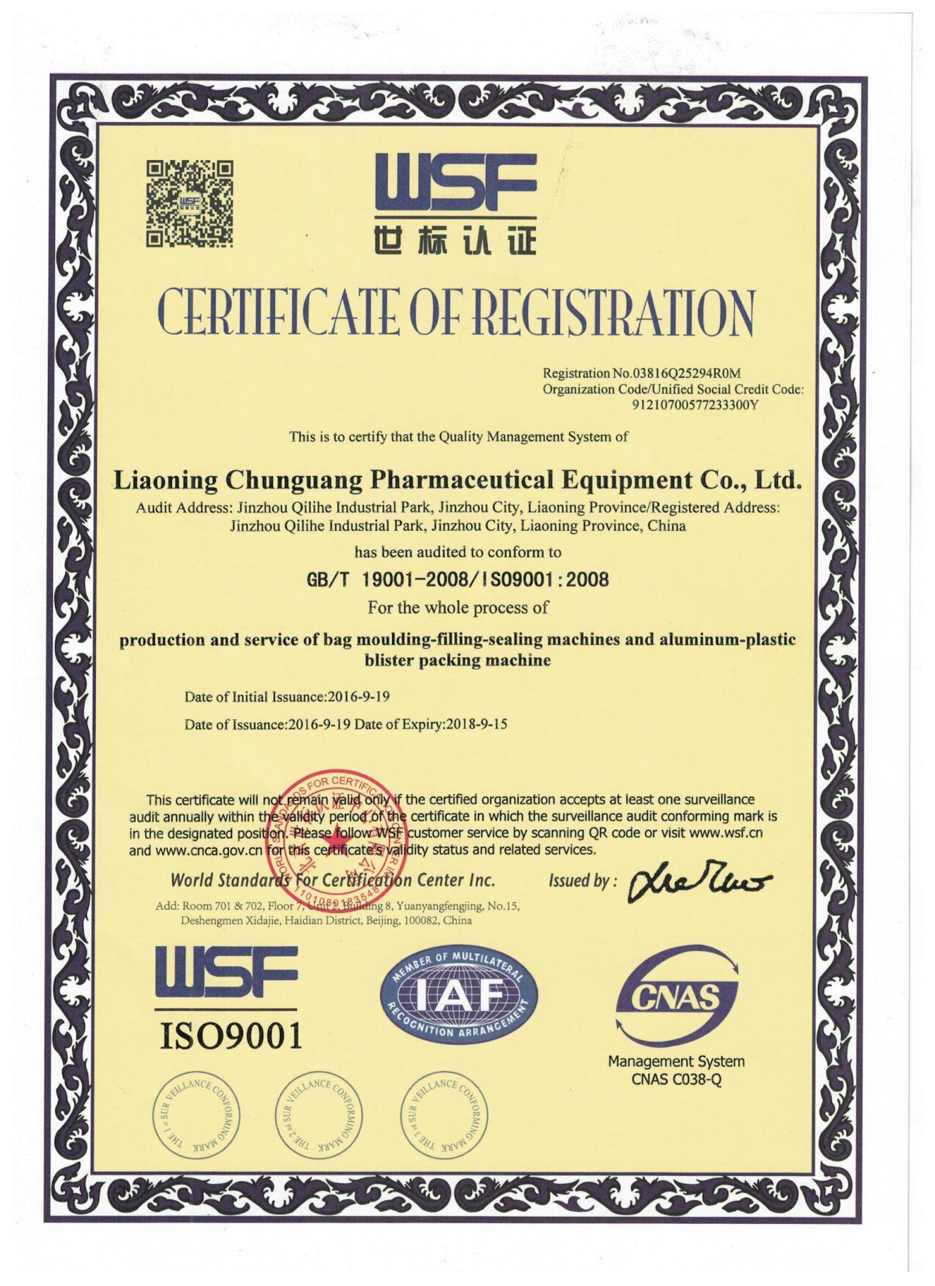 WSF certification