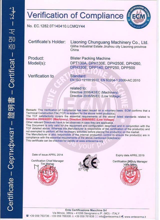 CE-Zertifizierung-Blisterpackmaschine