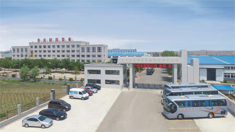 Liaoning Chunguang Pharmaceutical Equipment Corp.,Ltd