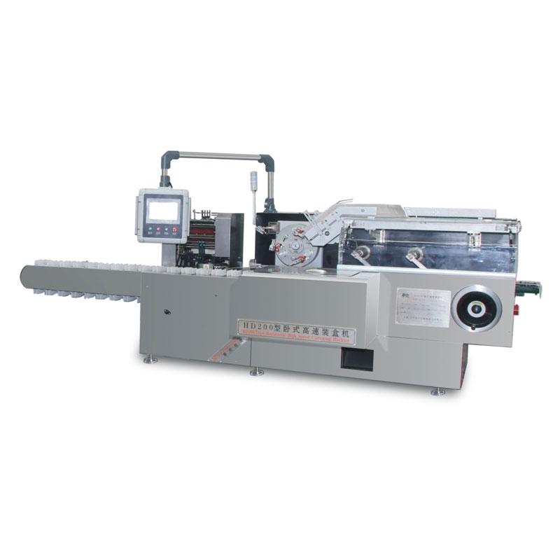 Sachet Cartoning Packaging Machine