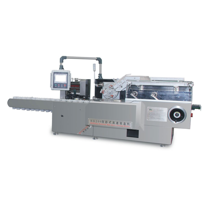 Ampoule Cartoning Packaging Machine