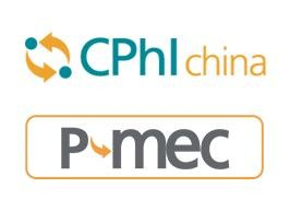 CG Pharmapack will attend 2020 CPHI in Shanghai China