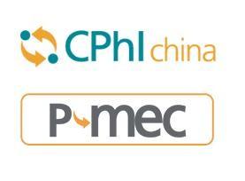 CG Pharmapack will attend 2020 CPHI in Shanghai China