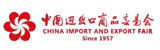 CG Pharmapack Will Attend 126th Canton Fair in Guangzhou
