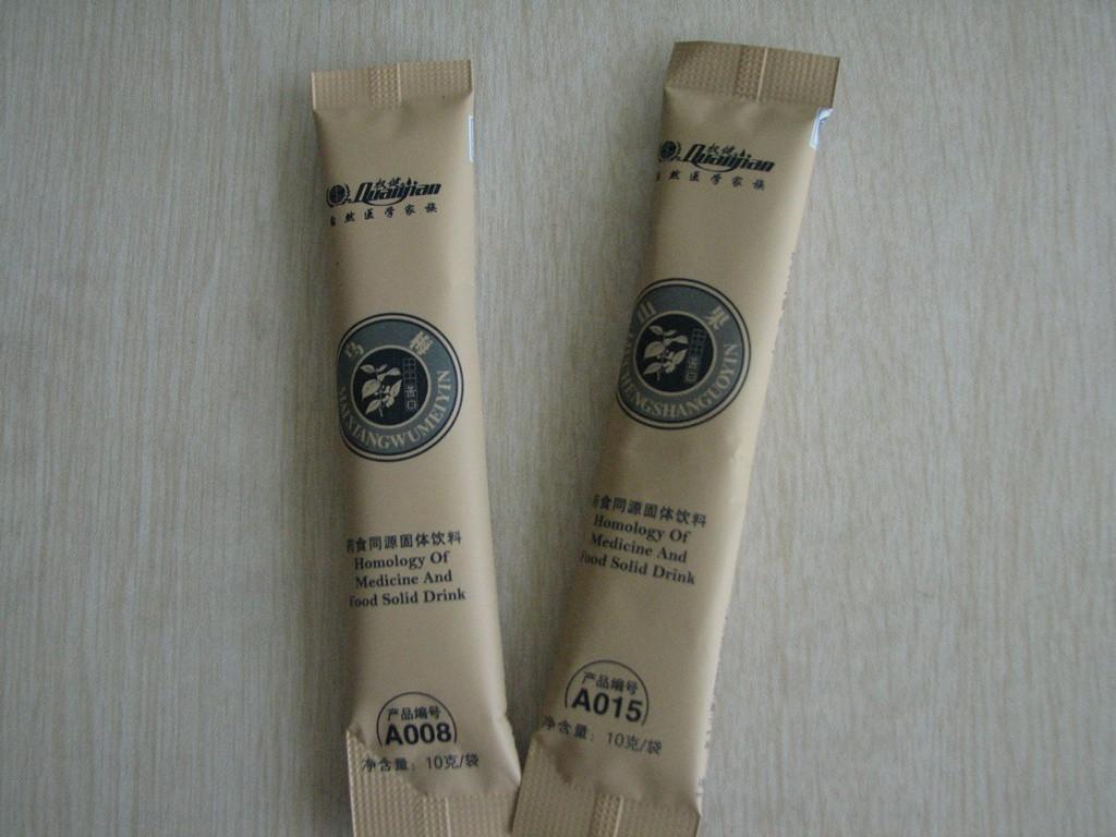 شراء خط إنتاج أكياس القهوة ,خط إنتاج أكياس القهوة الأسعار ·خط إنتاج أكياس القهوة العلامات التجارية ,خط إنتاج أكياس القهوة الصانع ,خط إنتاج أكياس القهوة اقتباس ·خط إنتاج أكياس القهوة الشركة