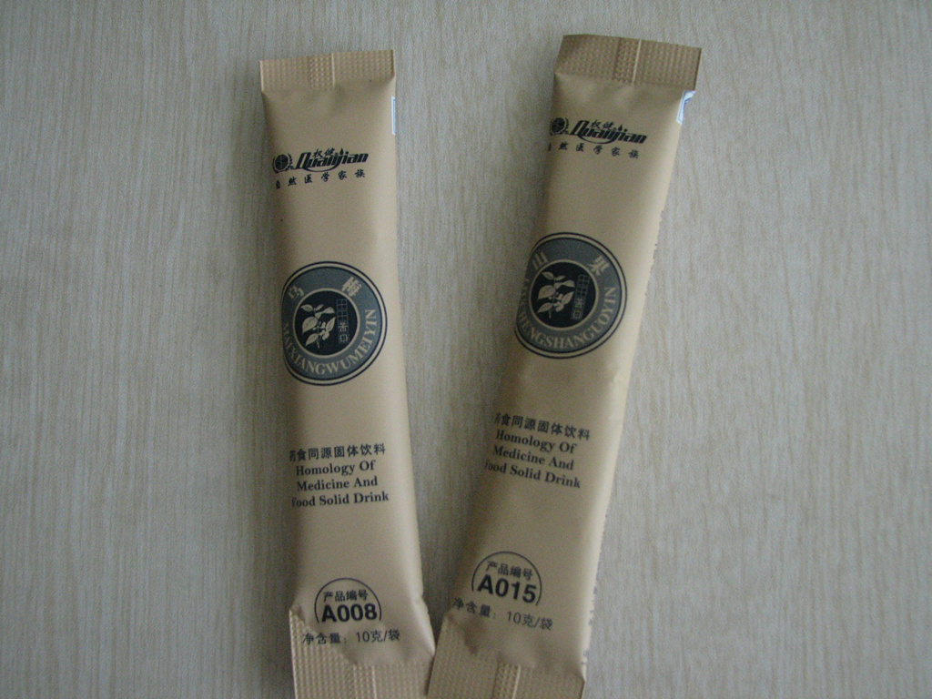 خط إنتاج كيس القهوة