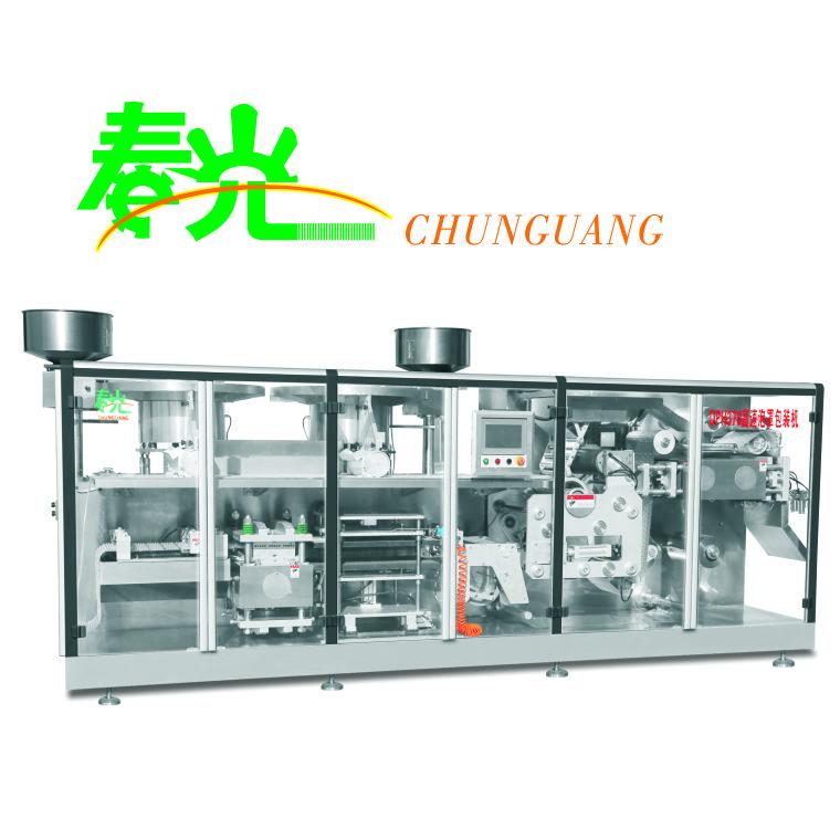 Entwicklung der Verpackungsmaschinenindustrie im Jahr 2021