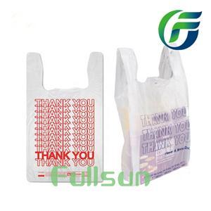 Индивидуальные биоразлагаемые пластиковые хозяйственные сумки
