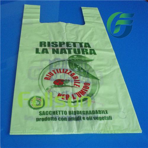 купить Пластиковые пакеты для еды,Пластиковые пакеты для еды цена,Пластиковые пакеты для еды бренды,Пластиковые пакеты для еды производитель;Пластиковые пакеты для еды Цитаты;Пластиковые пакеты для еды компания
