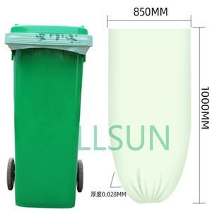 Биоразлагаемые пластиковые кухонные сумки
