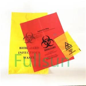 Биоразлагаемый мешок для медицинских отходов для медицинских отходов, биоразлагаемый, компостируемый