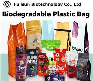 Биоразлагаемый пластиковый пакет для упаковки пищевых продуктов Стоячий пакет Бумажная сумка Продукты Кофе Чай Конфеты Закуски для домашних животных Герметичный вакуумный пакет