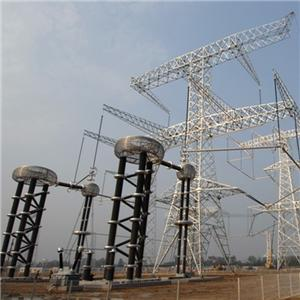 HVDC Outdoor Test System