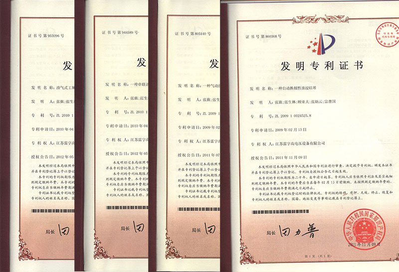 Certificates of Patent