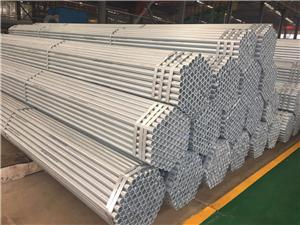 Hot Galvanized Pipes