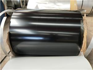 Colored Aluminum Roof Sheets