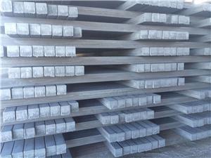 Square Steel