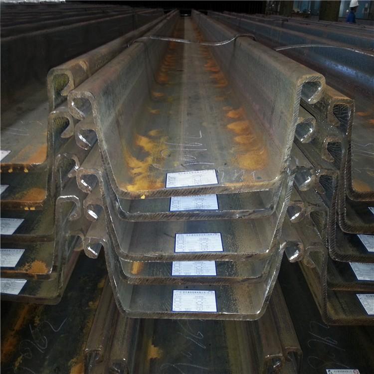 U Pile Manufacturers, U Pile Factory, Supply U Pile