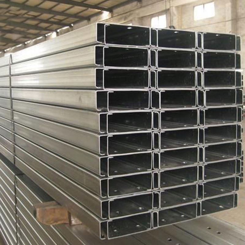 C Steel Manufacturers, C Steel Factory, Supply C Steel