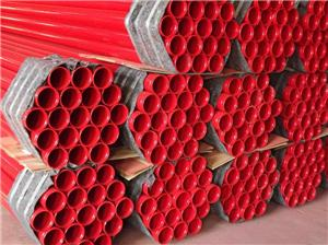 Paint Pipes