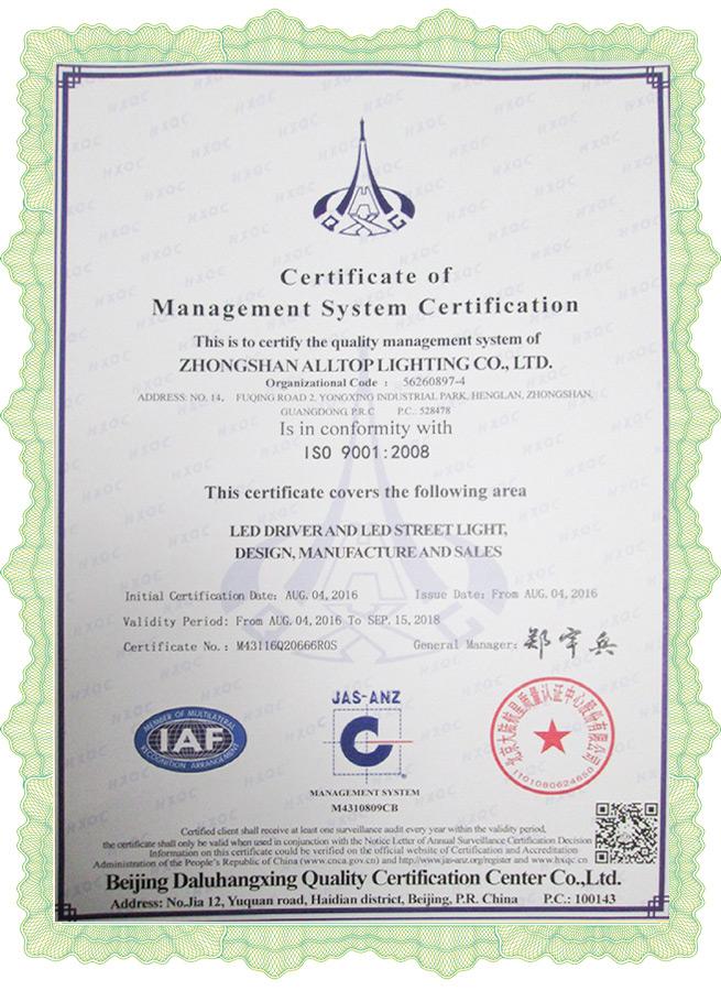 Certificación de exportación