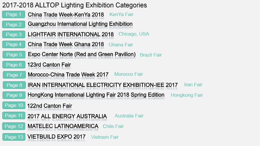 2017-2018-ALLTOP-Lighting-Exhibition-2.jpg