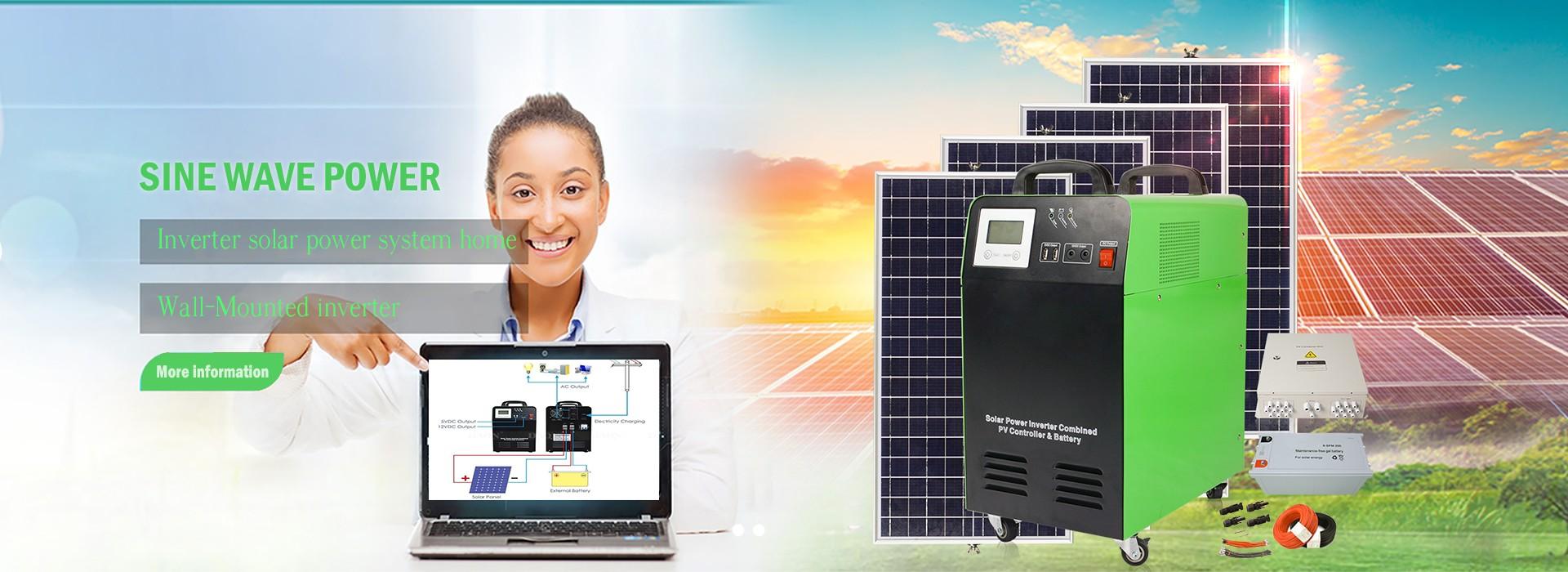 نظام الطاقة الشمسية المتكاملة