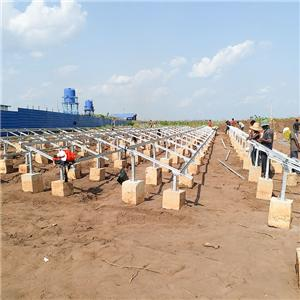 100KW photovoltaic power generation system applied in Africa Congo