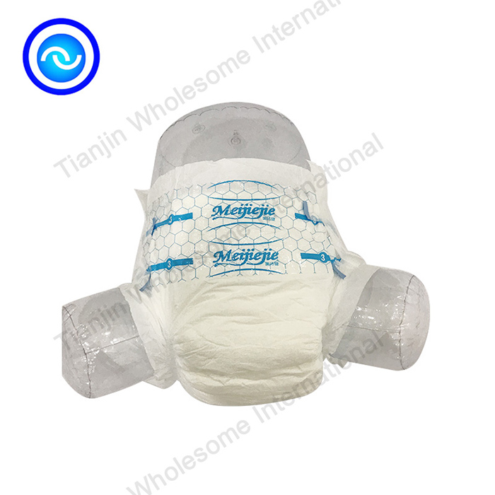 adult diaper with PE