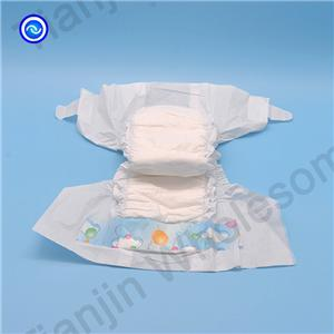 OEM Free Sample Disposable Baby Kids Cotton Diaper