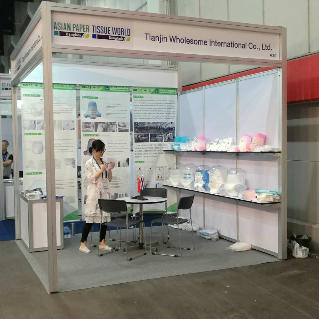 Asian Paper & Tissue World Bangkok 2018