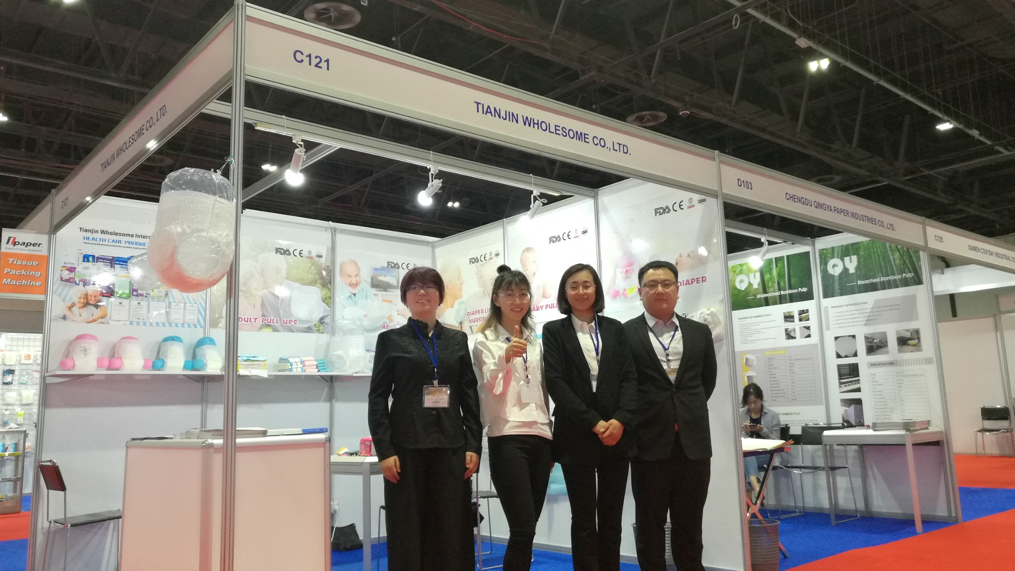 10th International Exhibition for Paper