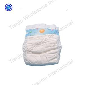 Baby diapers selection criteria and usage