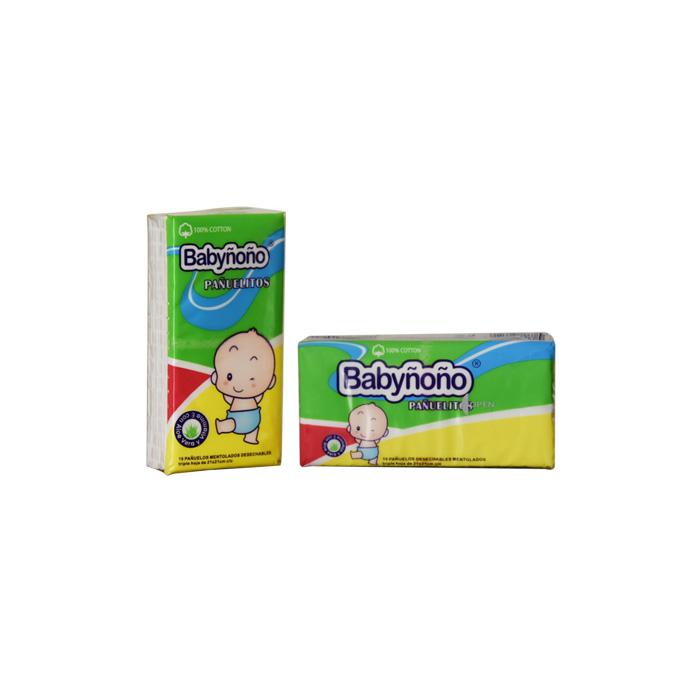 Custom China Ultra Soft Custom Logo Pocket Tissue, Ultra Soft Custom Logo Pocket Tissue Factory, Ultra Soft Custom Logo Pocket Tissue OEM
