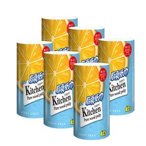 Choose-A-Size 2-ply individually wrapped white kitchen cleaning paper towels with 12 rolls