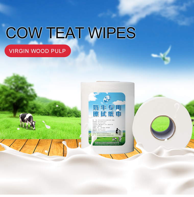 Cow Teat Wipes