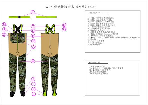 quotation_01 圖 600x450.jpg