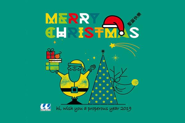 Ønsker deg en god jul og godt nyttår