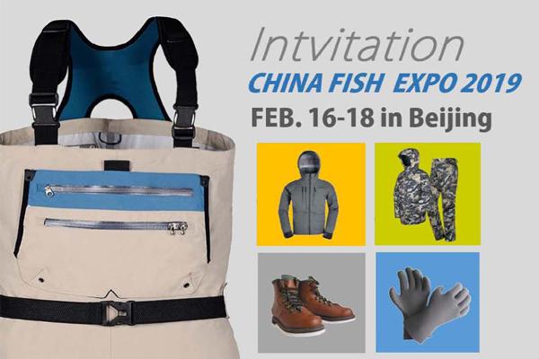 Velkommen til å besøke oss på KINA FISH EXPO i Beijing i 2019/2/16