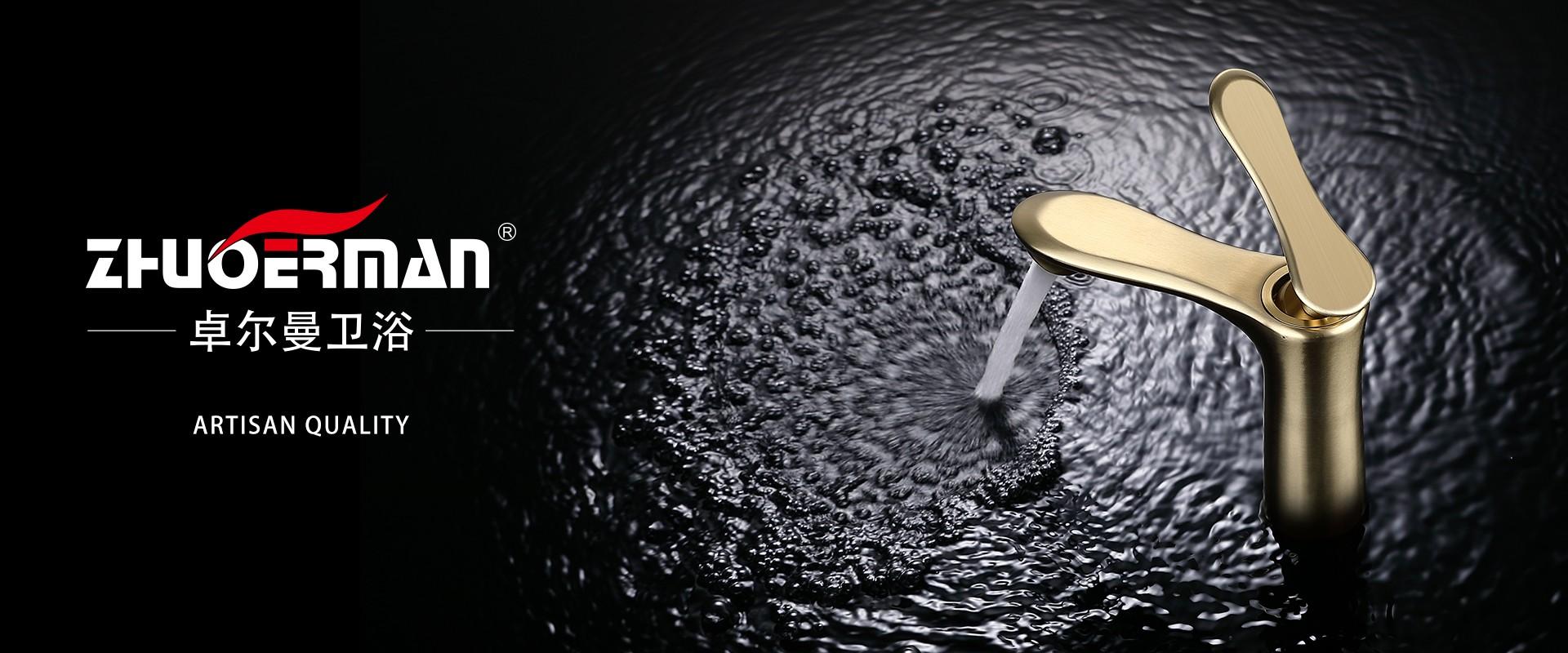 Copper Wash Basin Faucet