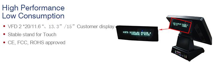 Flat Panel cash register