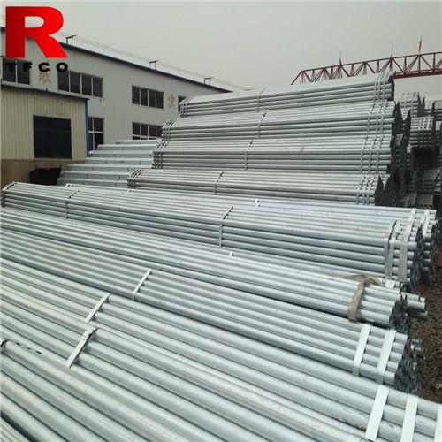Buy EN10219 Scaffold Tubes 4mm Thk, China EN10219 Scaffold Tubes 4mm Thk, EN10219 Scaffold Tubes 4mm Thk Producers