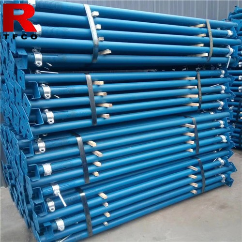 Buy Concrete Acro Jack Props Supports, China Concrete Acro Jack Props Supports, Concrete Acro Jack Props Supports Producers
