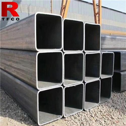 Galvanized SHS Steel Tubing
