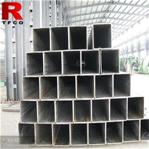 Galvanized Square & Rectangular Tubes