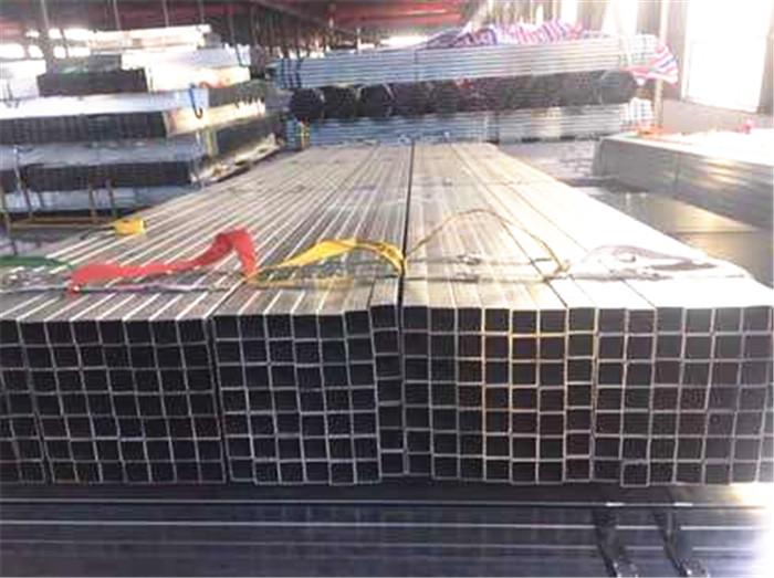 SHS steel tube