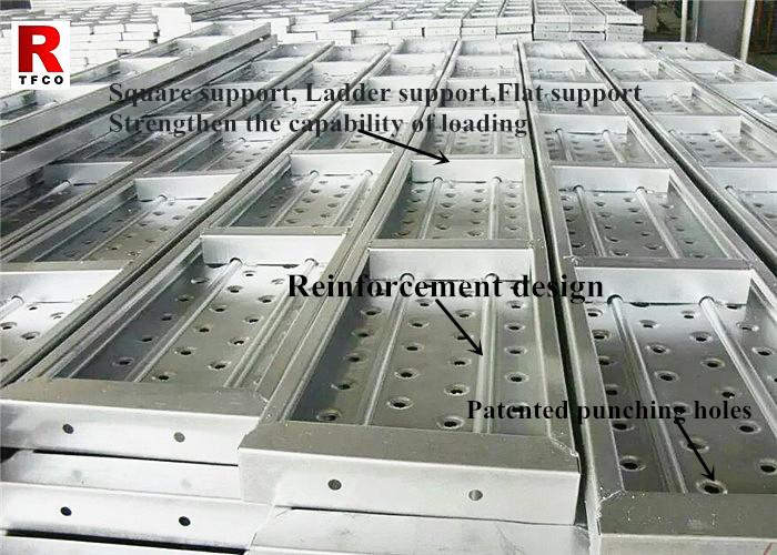 225mm steel planks